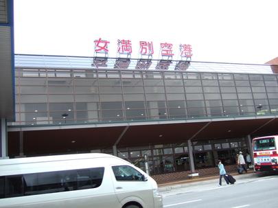 2008_0703hokkaidou0010_2