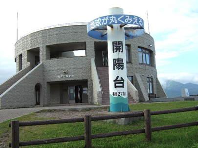 2008_0703hokkaidou0015