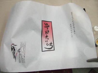 2008_0703hokkaidou0035