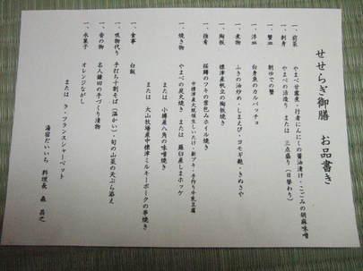 2008_0703hokkaidou0039