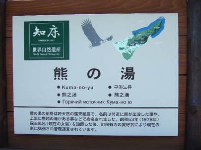 2008_0703hokkaidou0112