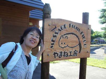 2008_0703hokkaidou0171