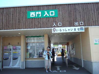 2008_0703hokkaidou0192