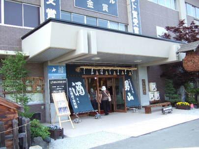 2008_0703hokkaidou0289
