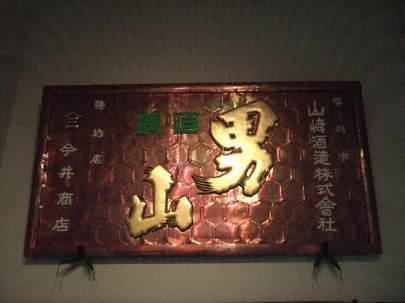2008_0703hokkaidou0290