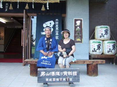 2008_0703hokkaidou0293