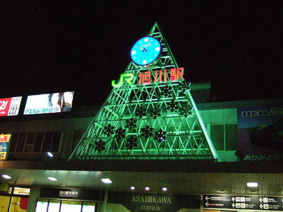 2008_0703hokkaidou0304