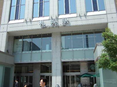 2008_0703hokkaidou0310