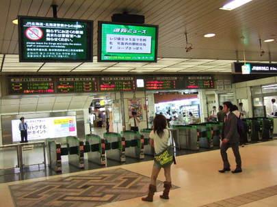 2008_0703hokkaidou0312