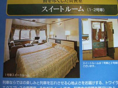 2008_0703hokkaidou0369