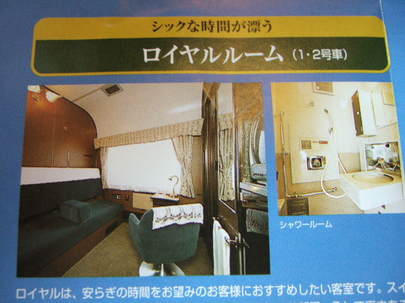 2008_0703hokkaidou0374