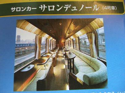 2008_0703hokkaidou0371