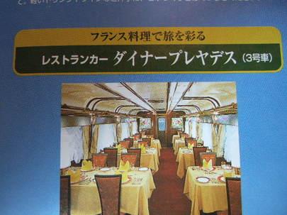 2008_0703hokkaidou0372