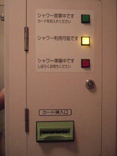2008_0703hokkaidou0361