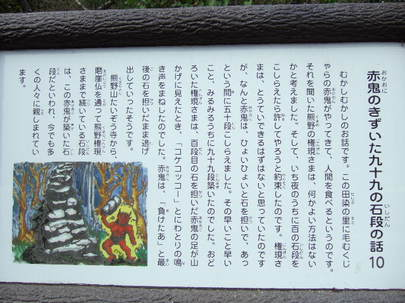 2008_1031kyusyu0091