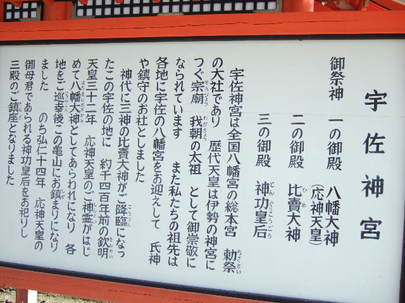 2008_1031kyusyu0129