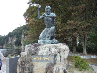 2008_1031kyusyu0137