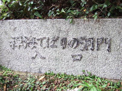 2008_1031kyusyu0139