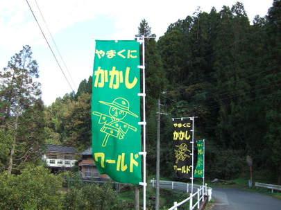 2008_1031kyusyu0164
