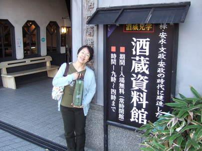 2008_1031kyusyu0179