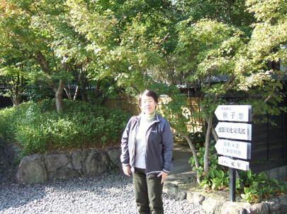 2008_1031kyusyu0210