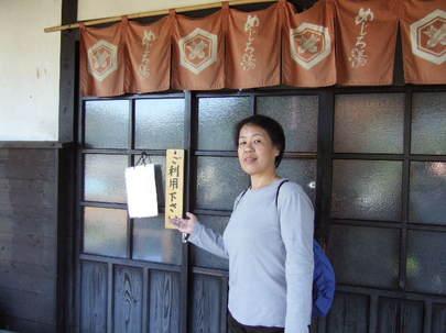 2008_1031kyusyu0220