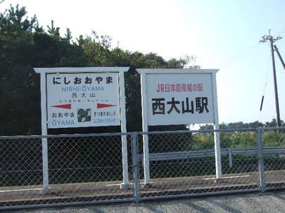 2009_1031kyusyu0204