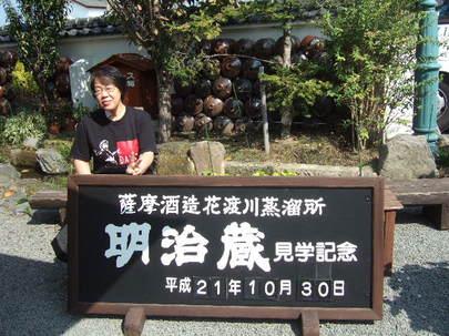 2009_1031kyusyu0252