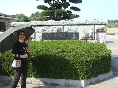 2009_1031kyusyu0255