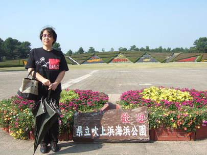 2009_1031kyusyu0256