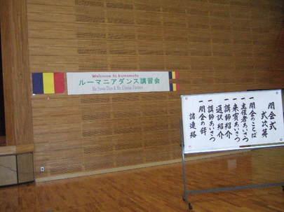 2009_1031kyusyu0306