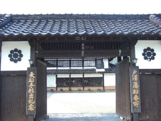2010_0620touhoku0567
