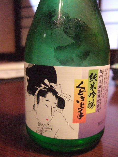 2010_0620touhoku0579