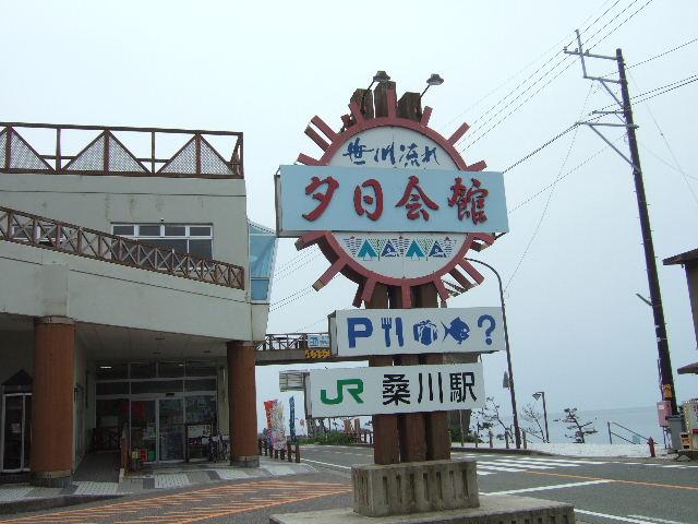 2010_0620touhoku0611