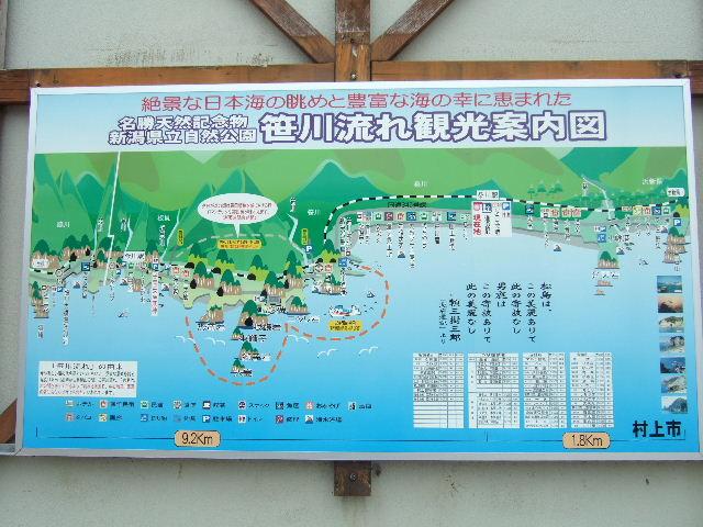 2010_0620touhoku0612