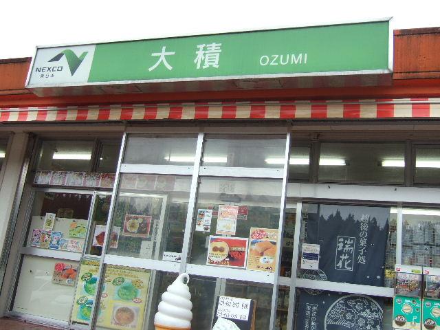 2010_0620touhoku0615