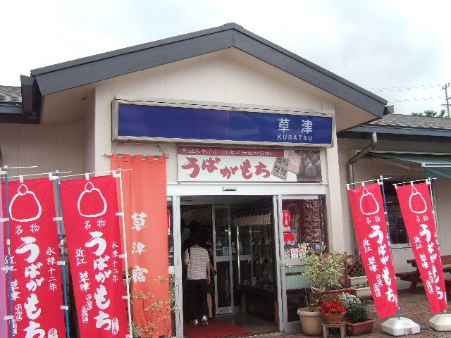 2010_0620touhoku0638
