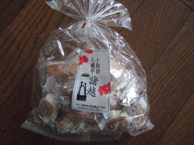 2010_0620touhoku0648