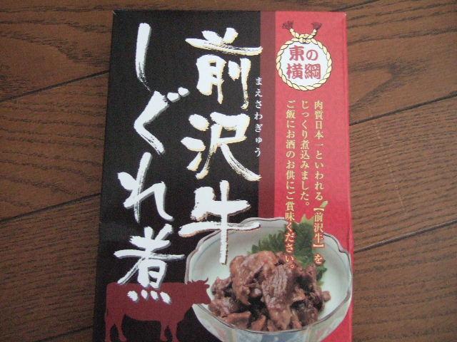 2010_0620touhoku0651