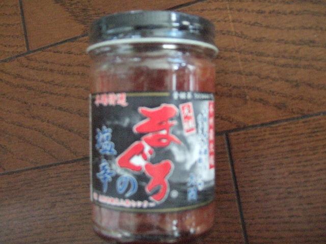 2010_0620touhoku0652