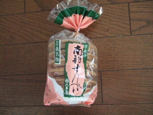 2010_0620touhoku0653