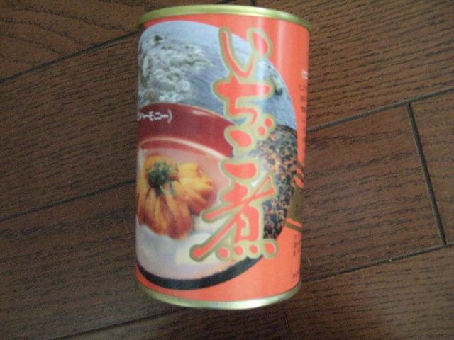 2010_0620touhoku0654