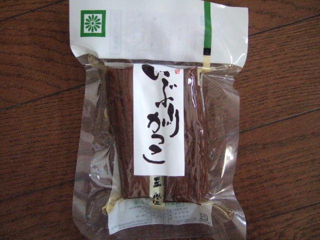 2010_0620touhoku0656